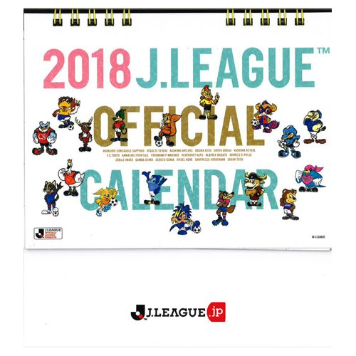Jリーグマーケティング 2018 Jリーグ オフィシャルカレンダー 卓上