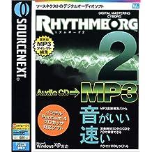 Rhythmborg 2