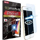 【ブルーライト87% カット】 iPhone8 ガラスフィルム ブルーライトカット 目に優しい (眼精疲労, 肩こりに) 完全透明 6.5時間コーティング OVER's ガラスザムライ® (らくらくクリップ付き)