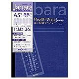 フロンティア ノート 血圧 A5 ジャバラ CHO-048