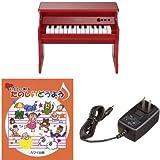 KORG タイニーピアノ ミニピアノ用楽譜+純正アダプターセット レッド