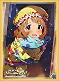 ブシロードスリーブコレクション ハイグレード Vol.2048 アイドルマスター ミリオンライブ!『周防桃子』