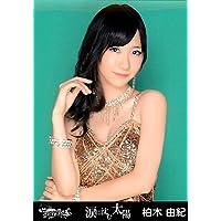 AKB48 生写真 チームサプライズ 涙に沈む太陽 一般発売Ver. 【柏木由紀】