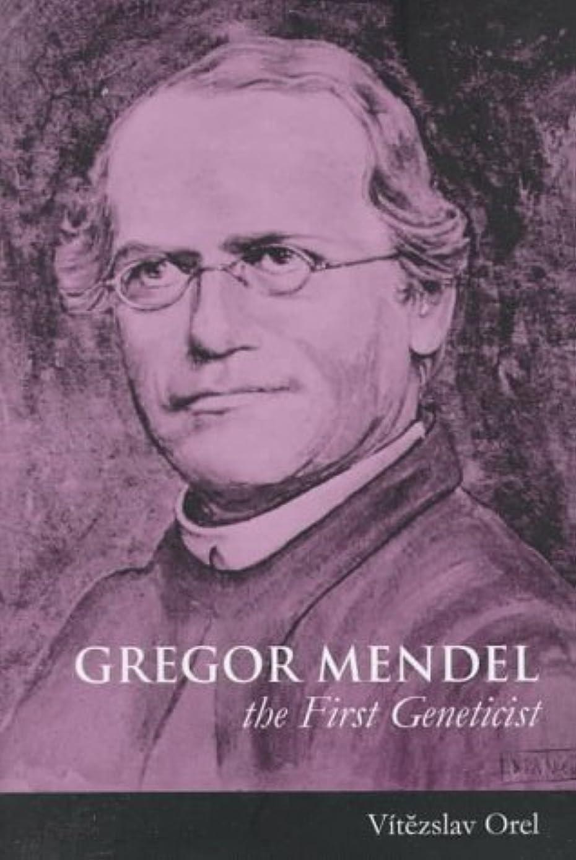 代数的反逆とは異なりGregor Mendel: The First Geneticist