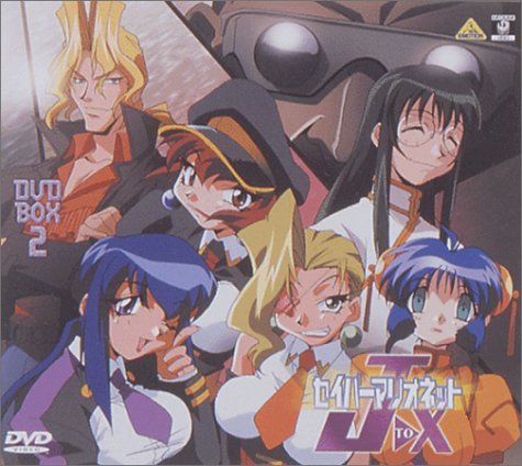 セイバーマリオネットJ to X DVD-BOX2
