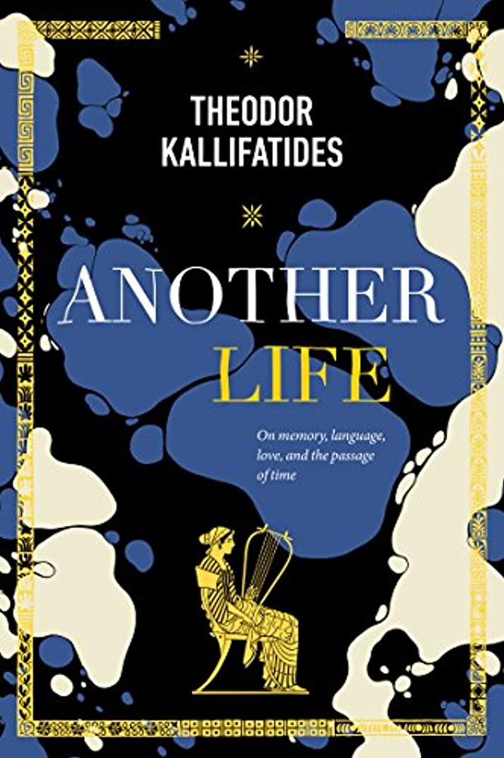 ロバふくろう急性Another Life: On Memory, Language, Love, and the Passage of Time (English Edition)