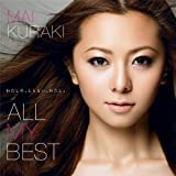 ALL MY BEST(数量限定生産)(アナログ・レコードLP盤4枚組) [12 inch Analog]