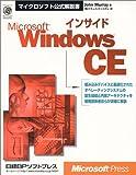 インサイド MS WINDOWS CE (マイクロソフト公式解説書)