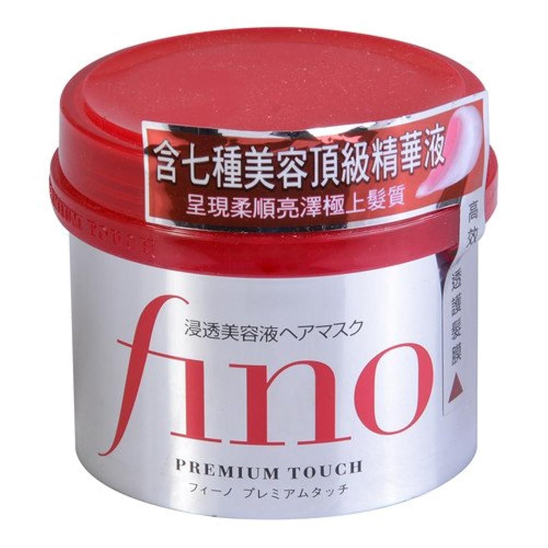 軌道最も警告フィーノ プレミアムタッチ 浸透美容液ヘアマスク230g