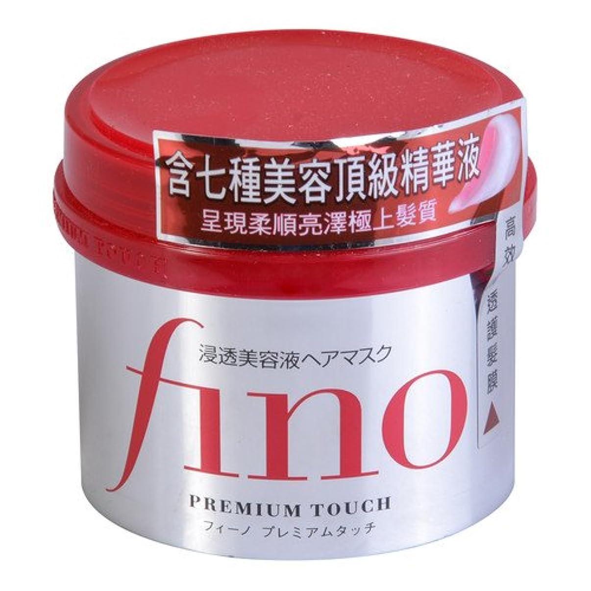 トランペット増加する軽蔑フィーノ プレミアムタッチ 浸透美容液ヘアマスク230g