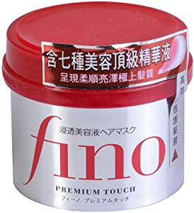 フィーノ(fino) プレミアムタッチ 浸透美容液ヘアマスク 230g 1個