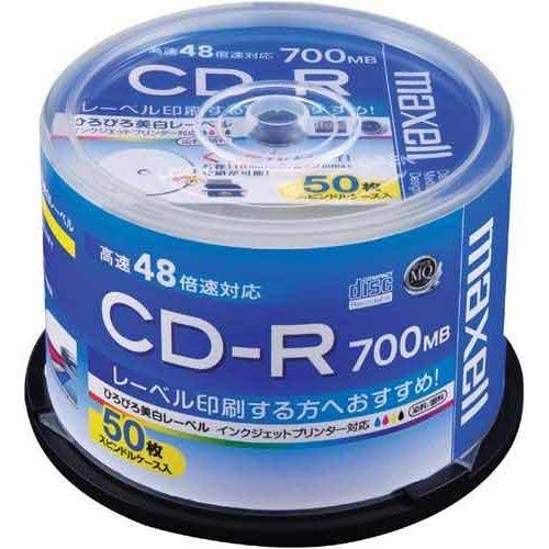 maxell データ用 CD-R 700MB 48倍速対応 ...