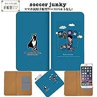 (SIMフリー) IDEOS 高品質 汎用手帳型ケース soccer junky (サッカージャンキー) 手帳型カバー ベルトなし 024
