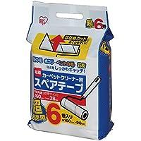 アイリスオーヤマ カーペットクリーナー 粘着 スペアテープ ななめカット 6P 各社共通 CNC-R6P
