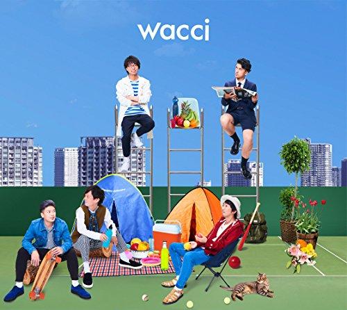"""wacci「ワンセット」の歌詞を解説!苦しいことは喜びと""""ワンセット""""…意味が分かれば元気を貰える!の画像"""