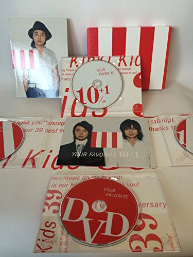 39(初回限定盤)(DVD付)