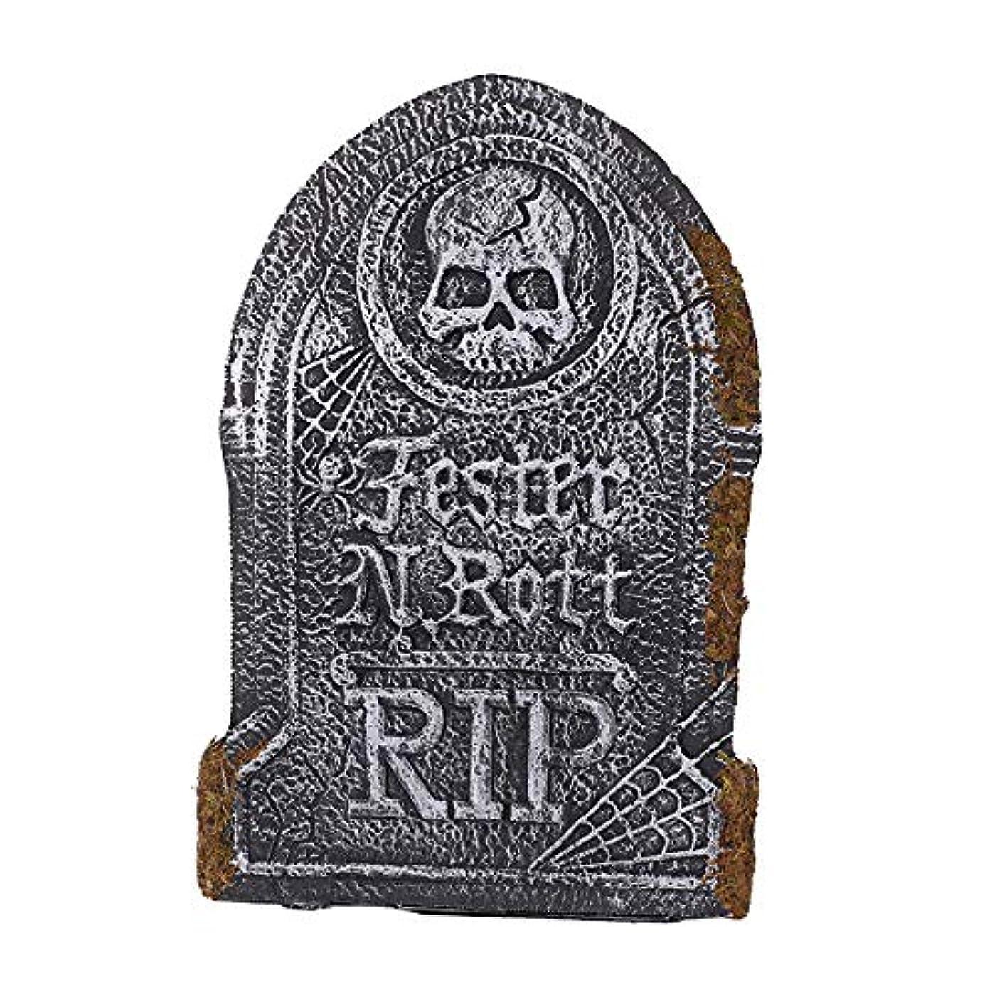 居住者個人疲れたETRRUU HOME 三次元墓石ハロウィーン怖いトリッキーな装飾バーKTホラー雰囲気の装飾写真の小道具