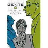 GENTE  1 (Fx COMICS)
