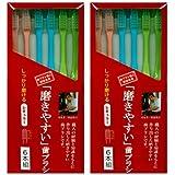 磨きやすい歯ブラシ レギュラータイプ 6本組×2個セット (計12本)