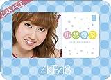 卓上 AKB48-135小林 香菜 カレンダー 2013年