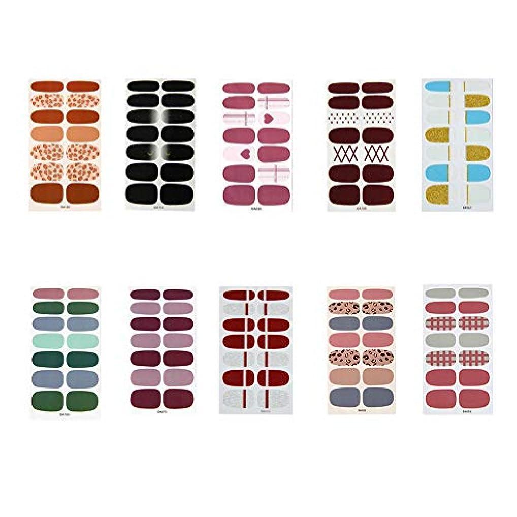 かんがい慢な包囲PoonikuuDIYネイル ネイルアートアクセサリー ネイルデザイン ネイルステッカー ネイルシール ネイル飾り 可愛い高級感綺麗 10枚10類