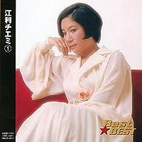 江利チエミ 1 ベスト 12CD-1177