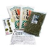 大豆を選べる味噌作りセット(あおばた豆) 味噌作りマニュアル付 出来上がり約3kg