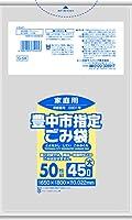 日本サニパック 豊中市 家庭用 45L 50枚