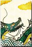和風イラスト ポストカード 「水龍」 染絵風絵葉書 和道楽