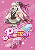 中川翔子 Prism Tour 2010[DVD]