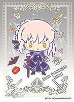 キャラクタースリーブ Fate/Grand Order【Design produced by Sanrio】 アルトリア・ペンドラゴン(オルタ) (EN-652)