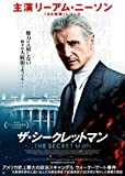 ザ・シークレットマン[Blu-ray/ブルーレイ]