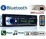 Best Bluetoothカーステレオ - Eaglerich12VのカーステレオのFMラジオMP3オーディオプレーヤーは、USBのSD MMCポートカーラジオのBluetoothインダッシュ1 DINでのBluetoothの携帯電話に内蔵されました Review