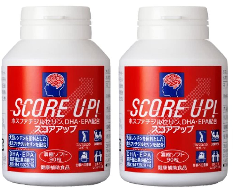 ヒットメタン信頼性のある健脳生活 スコアアップ ホスファチジルセリン/リパミンPS/日本製 DHA/EPA配合 2個セット