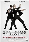 SPY TIME-スパイ・タイム-[DVD]