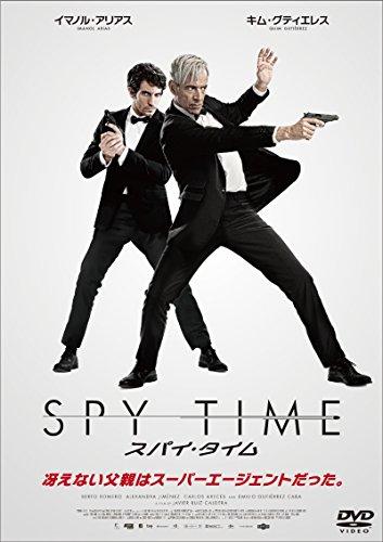 SPY TIME-スパイ・タイム- [DVD]の詳細を見る