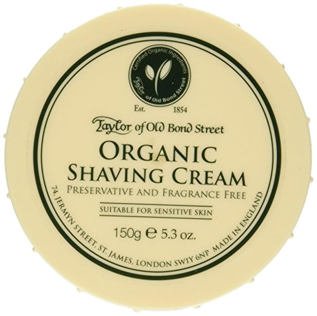 速度シンジケート下手Taylor of Old Bond Street Organic Shaving Cream w/ Aloe & Jojoba *New* 5.3 oz. by Taylor of Old Bond Street