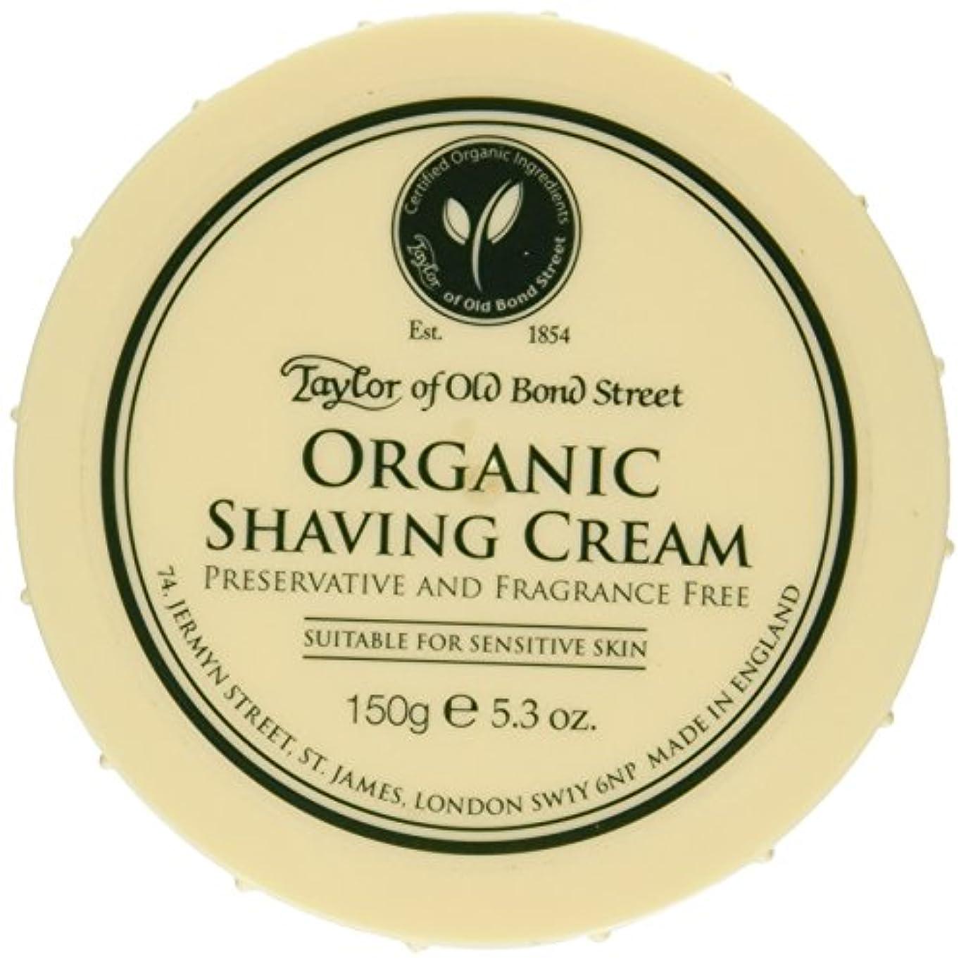 医療過誤クラシック交流するTaylor of Old Bond Street Organic Shaving Cream w/ Aloe & Jojoba *New* 5.3 oz. by Taylor of Old Bond Street