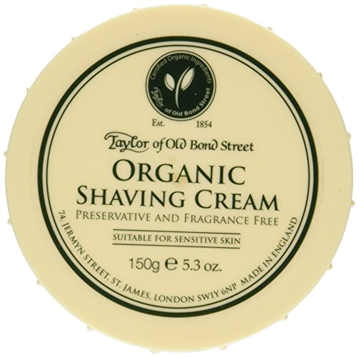 任意の頭の上平らなTaylor of Old Bond Street Organic Shaving Cream w/ Aloe & Jojoba *New* 5.3 oz. by Taylor of Old Bond Street