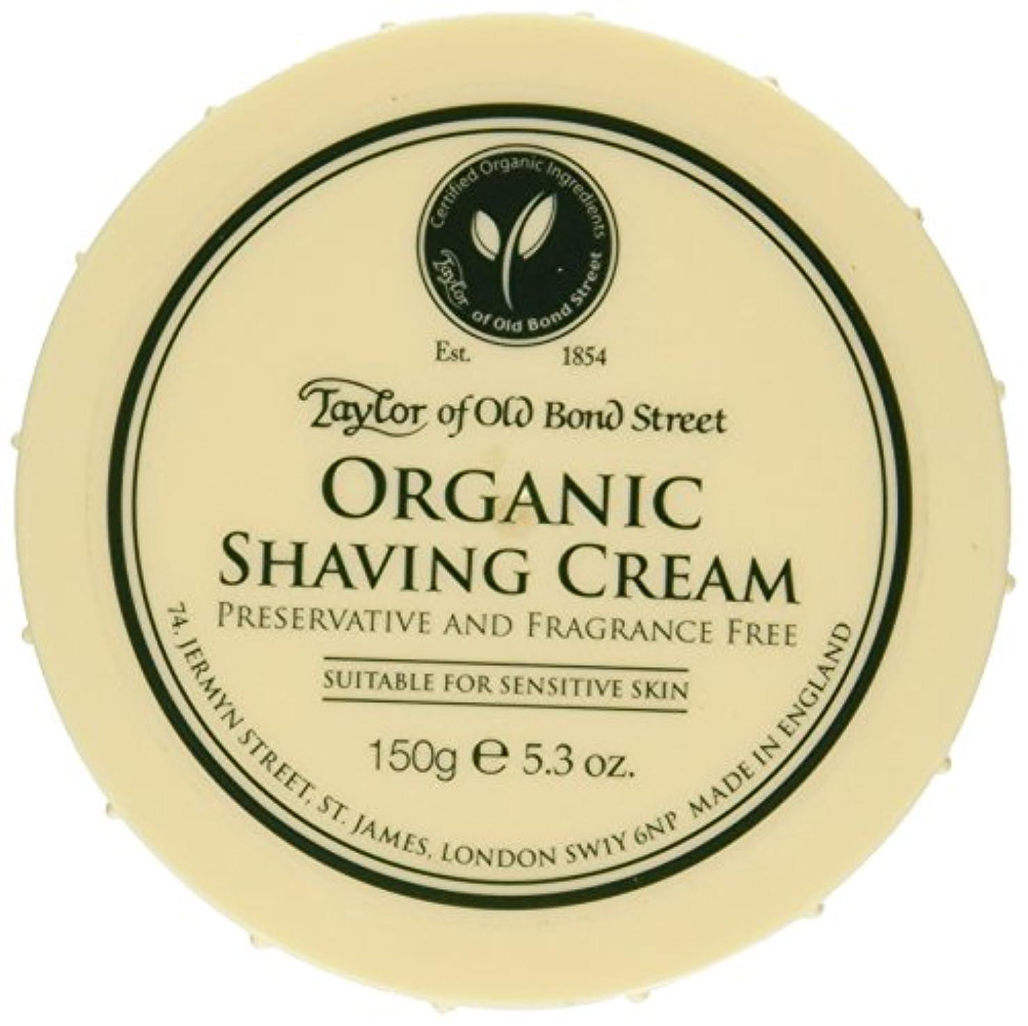 胆嚢連想セットアップTaylor of Old Bond Street Organic Shaving Cream w/ Aloe & Jojoba *New* 5.3 oz. by Taylor of Old Bond Street