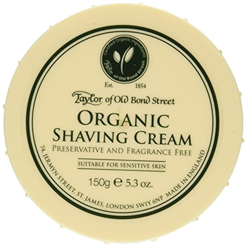 原因量で文庫本Taylor of Old Bond Street Organic Shaving Cream w/ Aloe & Jojoba *New* 5.3 oz. by Taylor of Old Bond Street