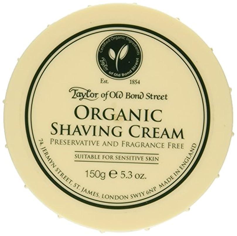 病気だと思う見てナンセンスTaylor of Old Bond Street Organic Shaving Cream w/ Aloe & Jojoba *New* 5.3 oz. by Taylor of Old Bond Street