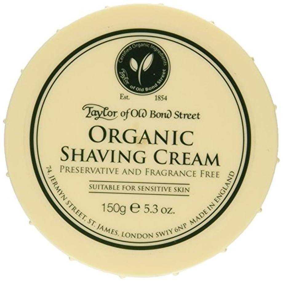 割り当てます横かき混ぜるTaylor of Old Bond Street Organic Shaving Cream w/ Aloe & Jojoba *New* 5.3 oz. by Taylor of Old Bond Street