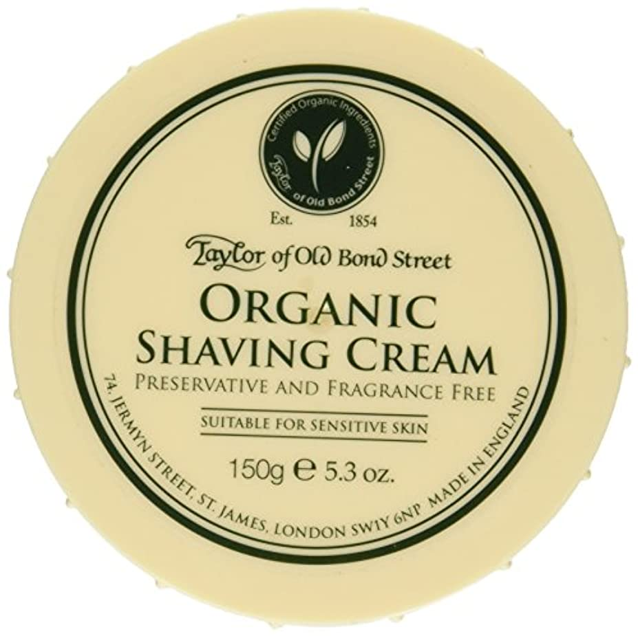 不明瞭愚かオーバードローTaylor of Old Bond Street Organic Shaving Cream w/ Aloe & Jojoba *New* 5.3 oz. by Taylor of Old Bond Street