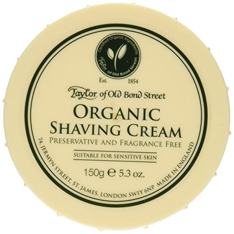 幽霊弓フィットネスTaylor of Old Bond Street Organic Shaving Cream w/ Aloe & Jojoba *New* 5.3 oz. by Taylor of Old Bond Street