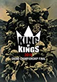 KING OF KINGS 2016 -GRAND CHAMPIONSHIP FINAL- [DVD]