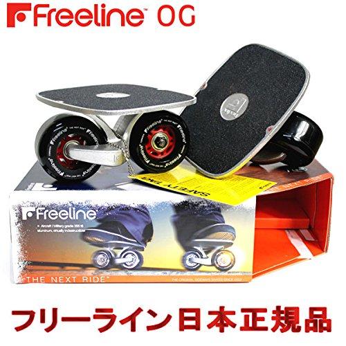 Freeline Skate / フリーラインスケート BLACK