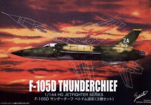 1/144 HGジェットファイター No.17 F105 サンダーチーム