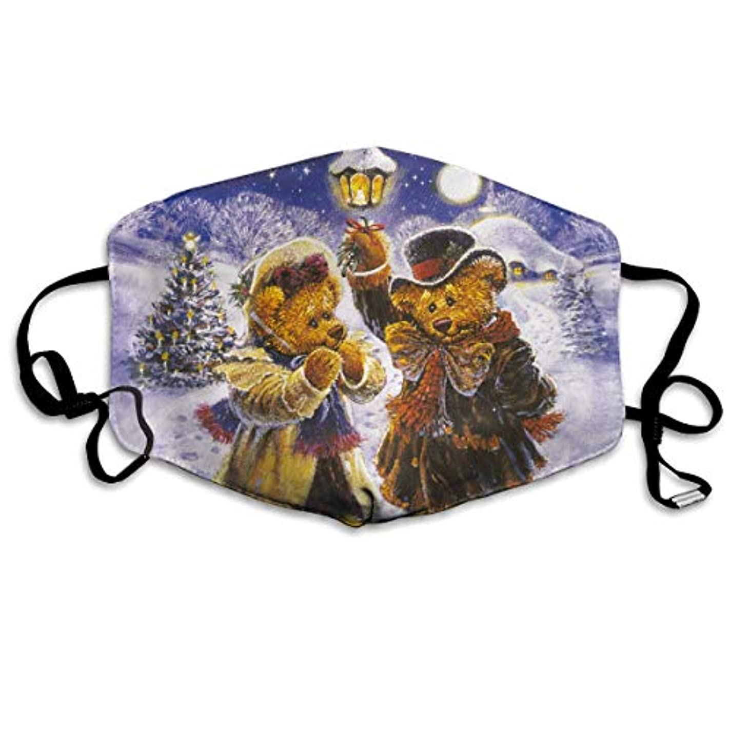 ジャニス自由チキンMorningligh 20T#?古泰迪熊 (4) マスク 使い捨てマスク ファッションマスク 個別包装 まとめ買い 防災 避難 緊急 抗菌 花粉症予防 風邪予防 男女兼用 健康を守るため