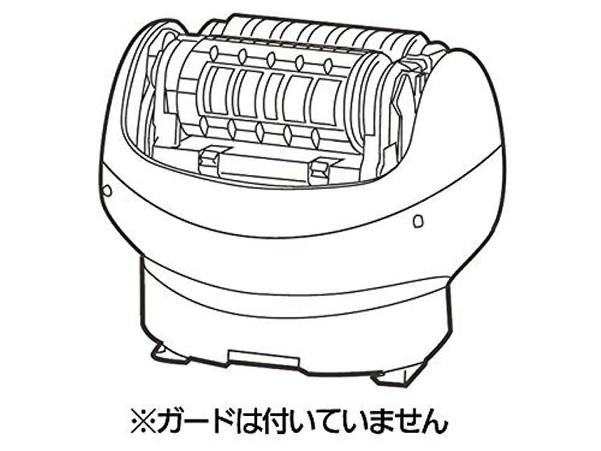 再現する飲食店宇宙船Panasonic アシ?ウデ用脱毛ヘッド駆動部 ESWD93W1067